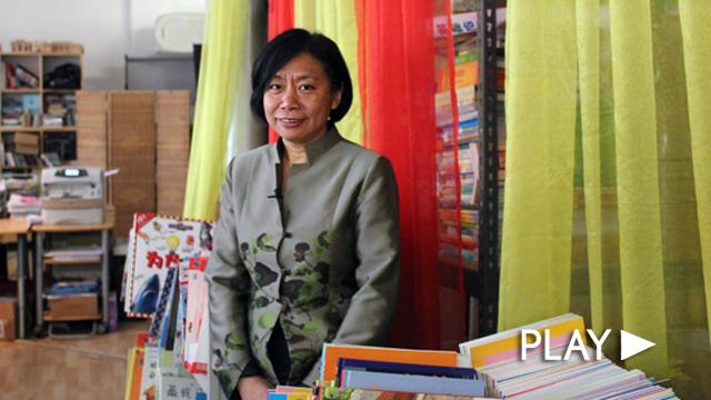 Xiaoning Wang, founder of ChinaSprout